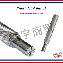 Piano tuning repair tool - lead punch φ10mm/φ12mm keys counterweight pig install