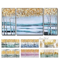 Newest 3 Pieces Abstract Gold Tree Oil Painting Forest Landscape Wall Art Modern Home Decor Paintings 3 Panels Wall Art Decor