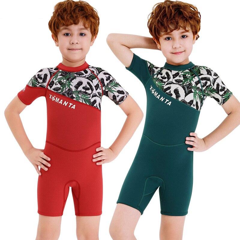 Купить неопреновый детский гидрокостюм 2 мм купальники для мальчиков