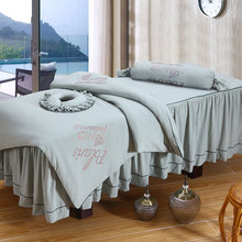 Personality Design Simple Bed Cover Beauty Salon Four Sets Of Washed Cotton Fashion Style Solid Color Quilt