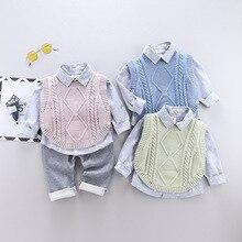 LZH 2021 Autumn Casual Kids Suit Children's Suit Cotton Boys Long-sleeve Shirt Sweater Vest Trousers 3Pcs Baby Clothes 0-4 Years