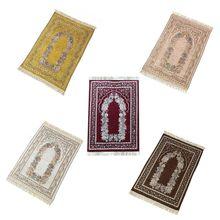 70x110CM תורכי אסלאמי מוסלמי תפילת שטיחים מחצלת בציר צבעוני פרחוני הרמדאן עיד מתנות קישוט שטיח עם גדילים לקצץ