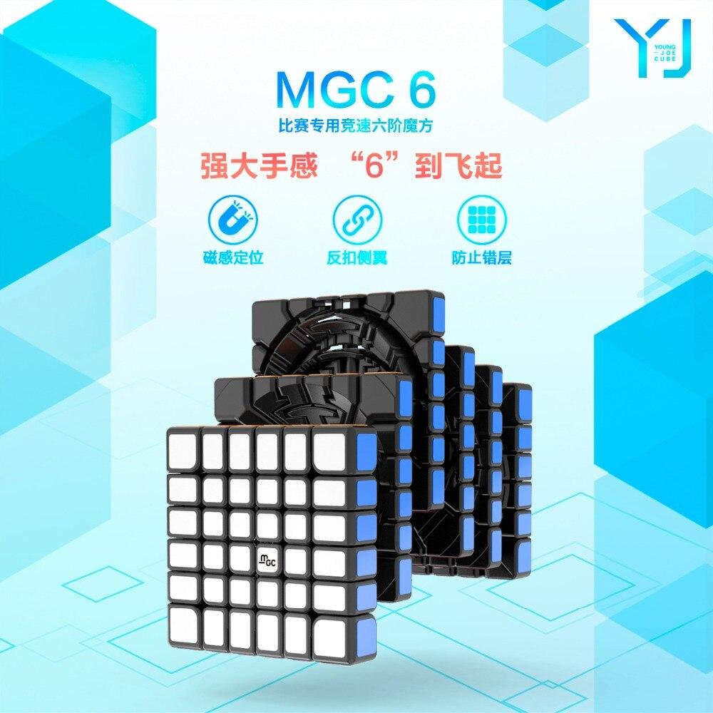 8105-MGC六阶魔方详情图_01