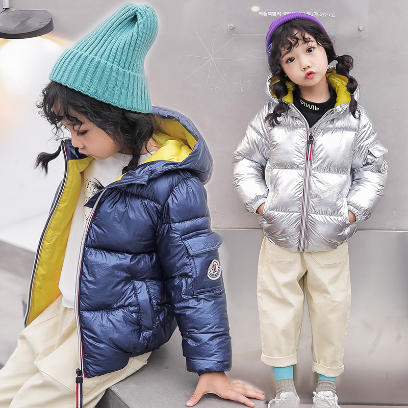 Glossy Children Winter Jacket For Kids Girl Silver Gold Boys Casual Hooded Coat Baby Clothing Outwear Kids Parka Jacket Snowsuit