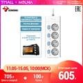Gongniu розетка с выключателем розеток Разъем 16A Настольный 3/4/5 Европейский стандарт удлинитель адаптер питания MOLNIA
