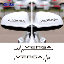 1 пара автомобиля зеркало заднего вида Наклейка для Kia Venga