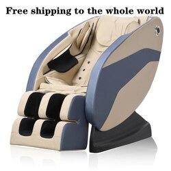 كرسي مساج فاخر متعدد الوظائف صغير المسنين أريكة كرسي كامل الجسم الكهربائية صفر الجاذبية المنزلية
