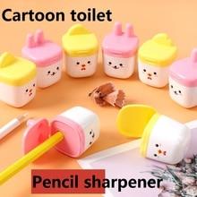 Мультяшная точилка для туалетных карандашей милые животные кролик цыпленок мини Тип резак для карандашей школьный приз подарок безопасный для детей 68657