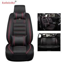 Kalaisike capas de assento de carro de couro, universal para nissan todos os modelos note almera x trail teana tiida altima juke qashqai