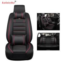 Kalaisike housses de siège de voiture en cuir, housses universelles pour Nissan, tous les modèles note almera x trail leaf, teana tiida altima juke qashqai