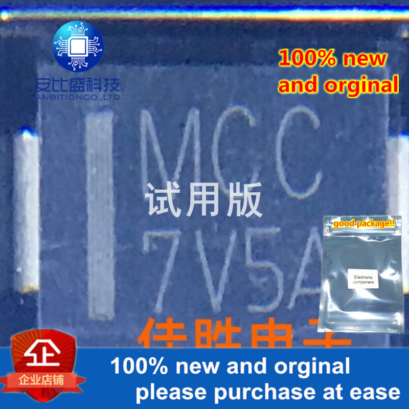 20pcs 100% New And Orginal 01.5SMC7.5A MCC 7.5V DO214AB Silk-screen 7V5A One-way TVS Protecting Tube  In Stock