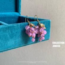 Acrylic Sweet A Bunch Of Grape Earrings Big Long Dangle Drop Fashion Tropic Fruit Jewelry For Women Girls Ladies Summer недорого