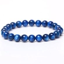 7A Grade Genuine Natural Kyanite Stone Bracelet For Women Real Stone Beaded