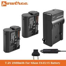 2800 мА/ч, EN-EL15 Батарея + Зарядное устройство для Nikon D850 D7500 D7000 D7100 D7200 D800 D800E D810 D810A D750 D600 D610 для зеркальной однообъективной камеры Камера