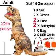 Purim T REX Blow Up 공룡 의상 성인 파티 마스코트 Anime Cospaly Dino Rider Dinosaur Suit 할로윈 의상 for Kids Women