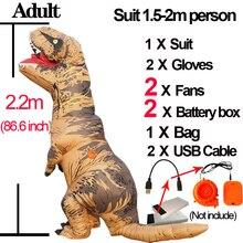 פורים T רקס לפוצץ דינוזאור תלבושות למבוגרים המפלגה קמע אנימה Cospaly דינו רוכב דינוזאור חליפת ליל כל הקדושים תלבושות לילדים נשים