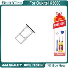 Новинка, для Oukitel K5000, Sim держатель для карт, Sim карта, лоток, слот для ремонта, запасные части, аксессуары для телефона