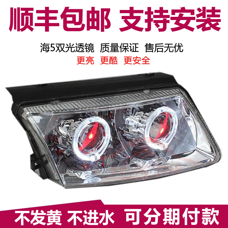 Headlight Assembly For Volkswagen Passat B5 LED Daytime Running Light Angel Eye Turn Signal Bi-lens HID Bulbs 65W Ballast, 2pcs