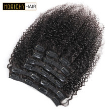 Morichy Afro Kinky Curly Brazilian Remy Hair Clip-In Human Extensions 120 Grams/Set Full Head Natural Black Color