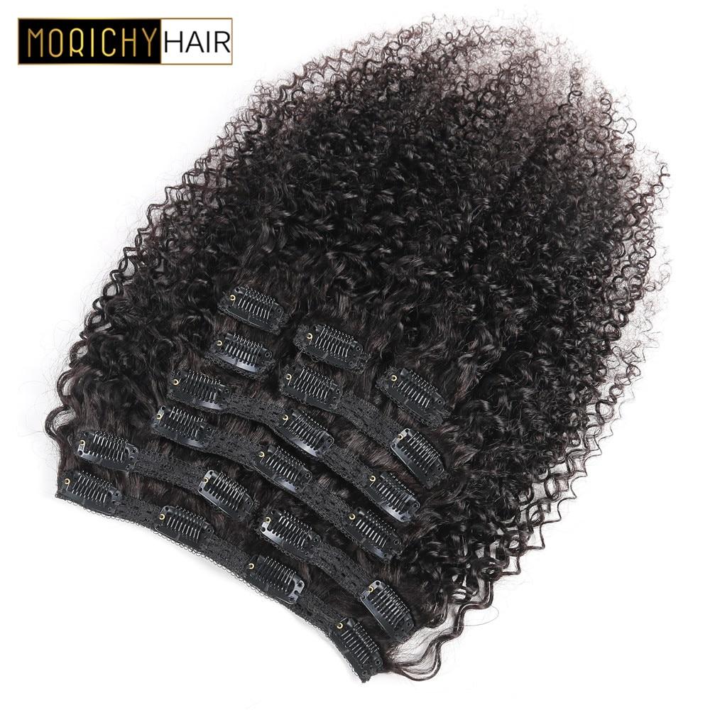Alibaba グループ 上の Morichy アフロ変態カーリーブラジルの Remy 毛クリップ人間の毛延長 120 Grams/Set クリップ 完全な頭部自然な黒色 1