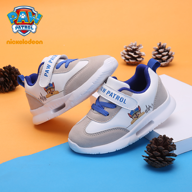 PAW Children's Casual Shoes Boys Kids Sports Sneakers Shoes Girls Comfortable Non-slip Running Shoes Size 23-30
