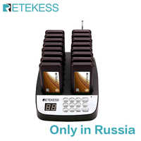Retekess T113 Restaurant pager wireless queuing system restaurant guest pagers for restaurant church fast food shop