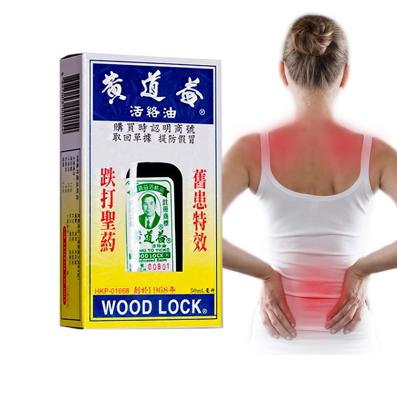 Wong To Yick  Wood Lock Medicated Oil From Solstice Medicine Company 1.7 Oz - 50 Ml 1 Bottle