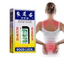 וונג כדי Yick עץ נעילת תרופות שמן מפני Solstice רפואה החברה 1.7 Oz   50 ml 1 בקבוק