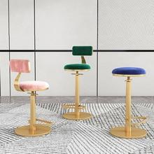 bar furniture Barstools Nordic lift high Chairs lightluxury