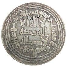 Jest (14) dynastia Umayyad. Al walid I, 705 715, Silver dirham, Istakhr mint, uderzony islamski posrebrzany kopiuj monetę