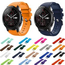 Gear sport strap band For Samsung Galaxy watch 46mm straps gear S3 bracelet for samsung frontier smart watchband