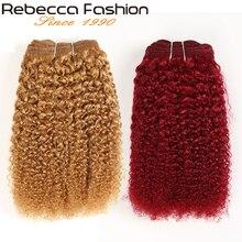 Rebecca Afrox Kinky Weben Lockiges Haar 1 Stück Ombre Mongolischen Menschliches Haar Weave Bundles Deal #27 #30 1B # Rot # Remy Haar Verlängerung