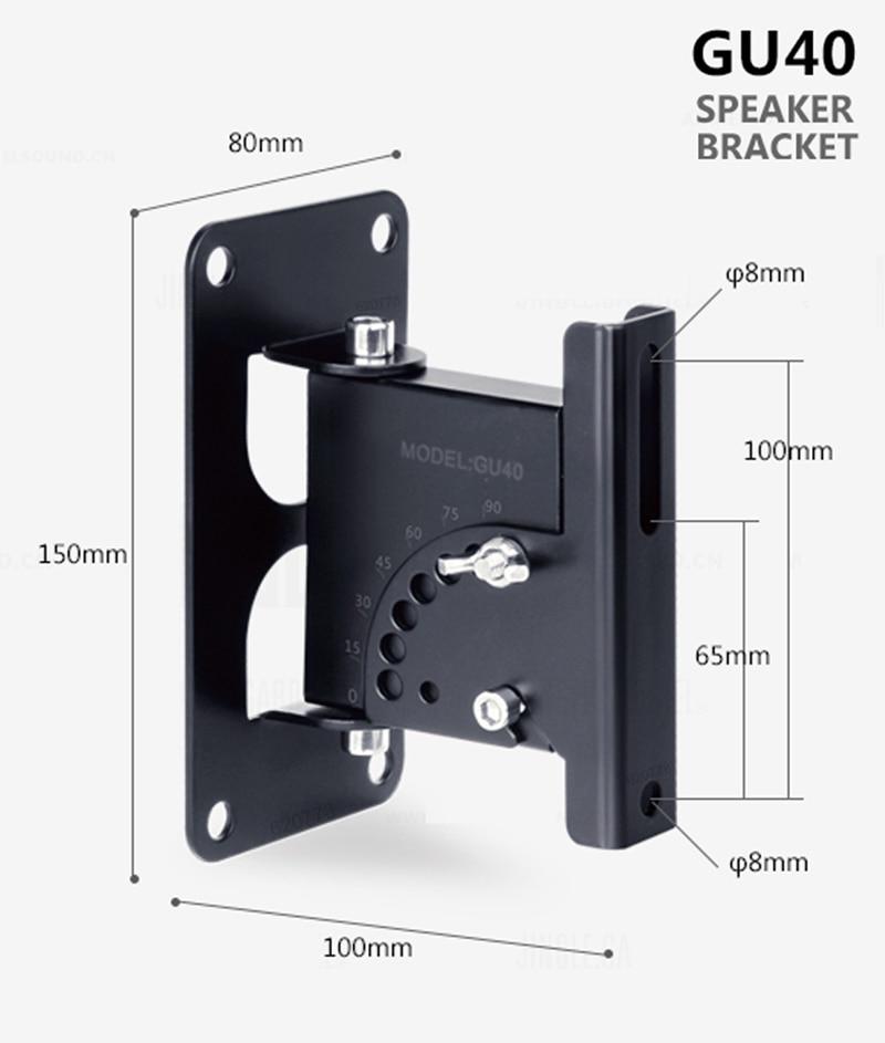 GU40 High Quality Universal Surround Speaker Wall Mount Bracket Rotating Speaker Hanger Loading 40kgs