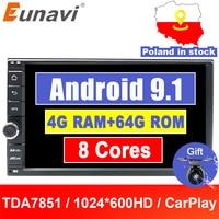 Eunavi Universal 2 din Octa core 7'' Android 9.1 Car Radio Stereo multimedia Player WIFI 2din GPS Navigation SWC TDA7851 NO DVD
