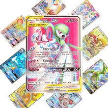 2019 najlepiej sprzedający się Shining karty gry battle wyboru z karty 25 50 100 sztuk karty kolekcjonerskie gry zabawka dla dzieci