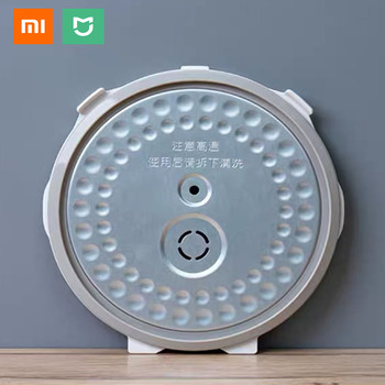 Xiaomi Mijia C1 3L rice cooker upper lid inner lid assembly rice cooker accessories MDFBZ02ACM