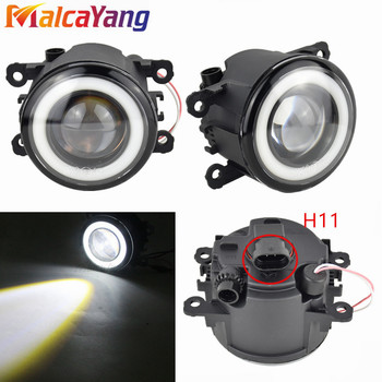 2x Car Accessories LED Front Fog Light Angel Eye For Mitsubishi Attrage For Mitsubishi Outlander 2 CW W 2006-2009 For ASX 2013 image
