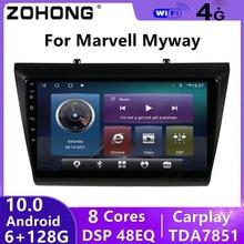 4G DSP Android 10วิทยุ DVD Player สำหรับ Lifan Marvell Myway GPS นำทางมัลติมีเดียเครื่องเล่นวิดีโอสเตอริโอ audio Autoradio