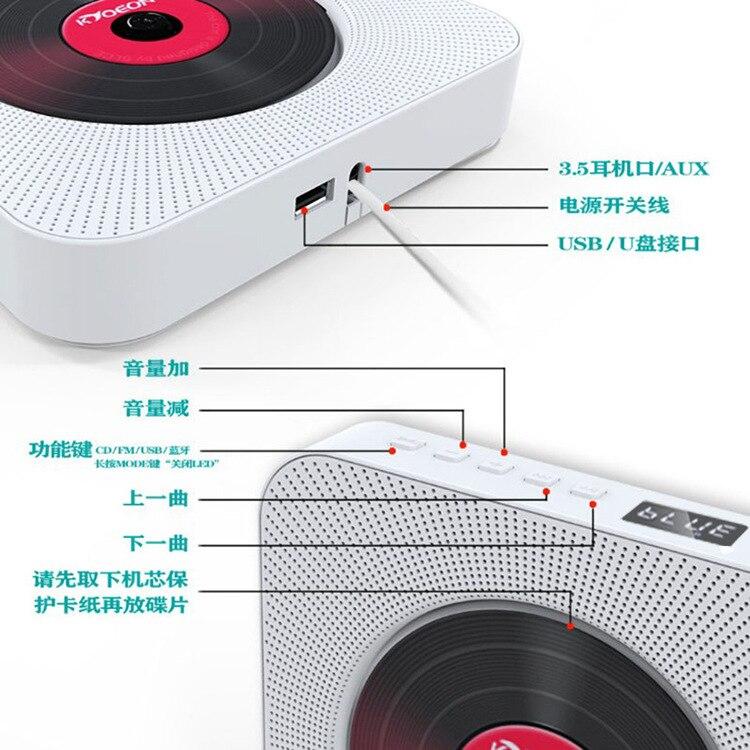 Lcd 2g fixado na parede cd player bluetooth caixa de som para crianças para estudar e ler educação precoce fetal rádio cd player - 3