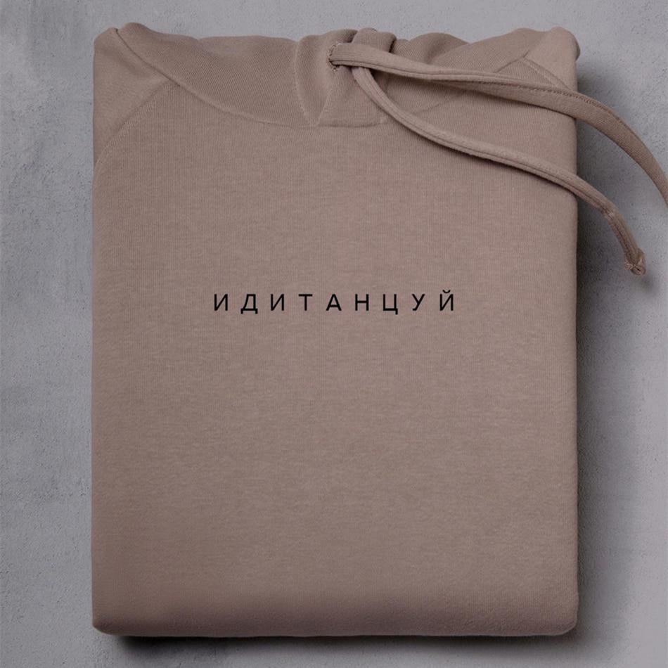Porzingis Female Khaki Hoodies With Russian Inscription Printed CHARM ME ONCE AGAIN Fashion Winter Tunic Tops