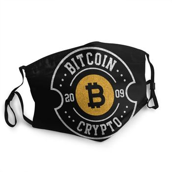 Vintage Bitcoin Logo Breathable Men Face Mask Crypto Currency 1