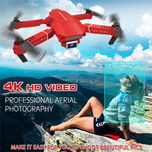 Professional 4K 720P 1080P HD Wide Angle Camera RC Quadcopter Folding Aerial Photography RC Drone Battery Indicator Drone Toy wingsland s6 folding pocket drone 4k aerial photography