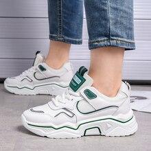 女性の靴 2019 新チャンキースニーカー女性のための加硫靴カジュアルファッションプラットフォームスニーカーバスケット靴女性のスポーツの靴