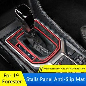 Image 2 - QHCP Car Gear Shift Anti Slip Mat Latex Gear Anti skid Non slip Pad For Subaru Forester 2019 2020 2021 1Pcs Interior Accessories