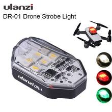 Ulanzi DR 01 Drone StrobeแสงสีแดงสีเขียวสีขาวSource Night NavigationสำหรับDJI Mavic Mini Mavic Air 2 Droneอุปกรณ์เสริม