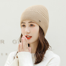 цена Women Beanie Cap Winter Lady Outdoor Solid Color Knitted Hat Flanging Ear Protection Wool Hats Fashion Warm  Headgear Caps