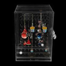 صندوق تخزين مجوهرات عالي الجودة رف حامل أقراط من الأكريليك الشفاف صندوق تخزين مكون من أقراط للأذن