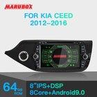 Marubox KD8055 64GB ...