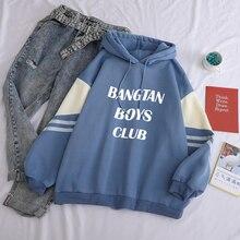 Bangtan7 Bangtan Boys Club Hoodie