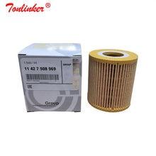 Автомобильный масляный фильтр 11427508969 для bmw 1 3 5 серии